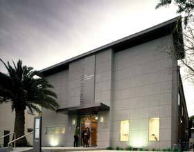 Jewish Museum of Australia - Tourism Cairns